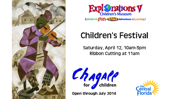 Explorations V Children's Festival