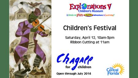 Explorations V Children's Festival
