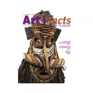 Mask detail of Iatmul People, Sepik River District, Basket Mask, Raffia, rattan, wood, and string from The Dr. Alan & Linda Rich Collection on the cover of the Dec 2019-Jan 2020 issue of Art-i-facts magazine.